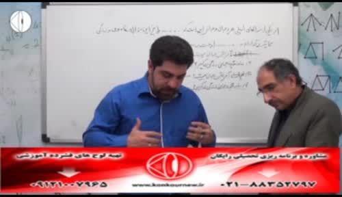 دین و زندگی سال دوم،درس 1 با استاد حسین احمدی(6)