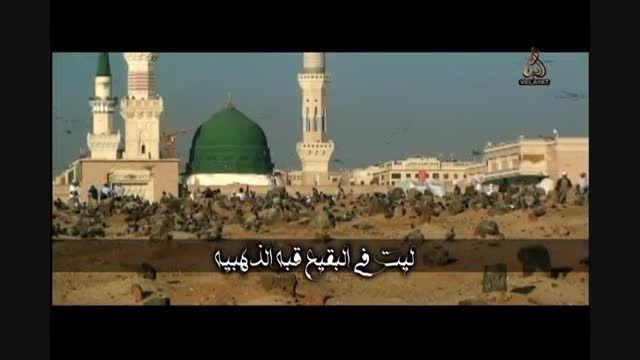 حضرت فاطمه زهرا (س) _ نماهنگ بسیار زیبا