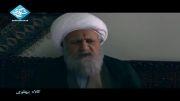 تصویری از امام خمینی در سریال کلاه پهلوی