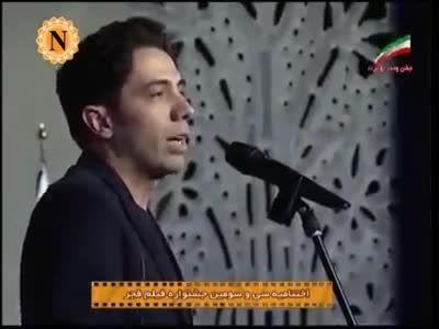 تقدیم کردن سیمرغ جشنواره فجر به حاج قاسم سلیمانی