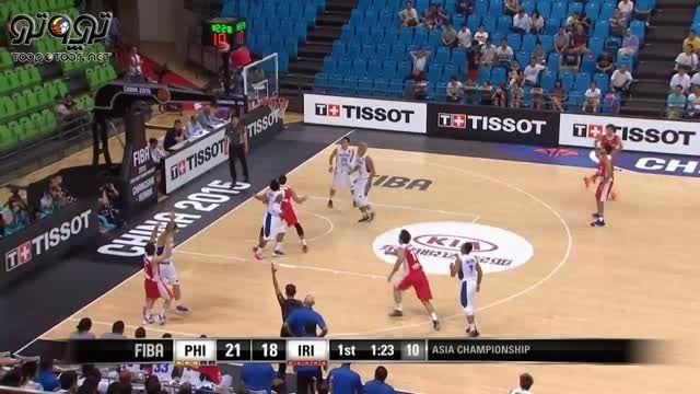 جام قهرمانان آسیا بسکتبال  مسابقه ایران و فیلیپن