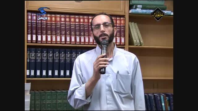 کتابخانه امام صادق (ع) - استان قزوین