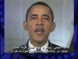 دروغ بزرگ اوباما