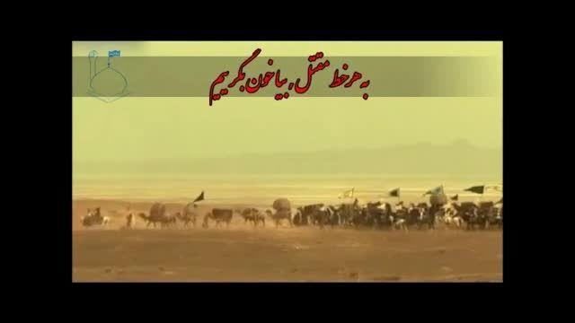 سلام ای هلال محرم...نوای سوزناک حاج میثم مطیعی