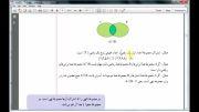 آموزش ریاضی 1 اول دبیرستان - جلسه 55 – تمرین صفحه 40