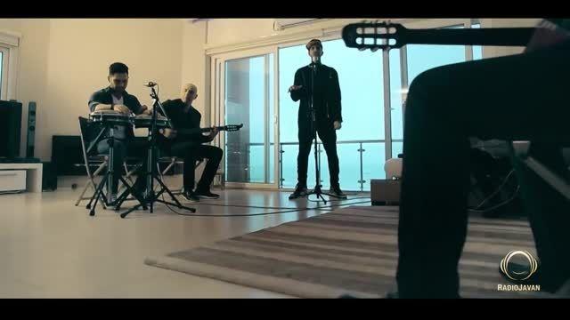 موزیک ویدیوی جدید فرزاد فرزین به نام من و تو