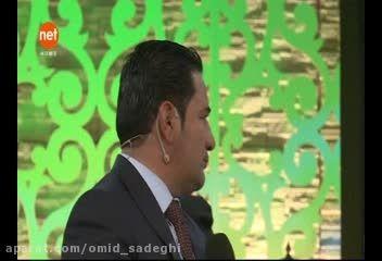 شیروان عبدالله کانال اوین