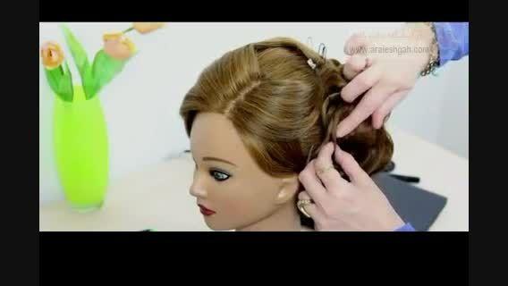 آموزش شینیون عروس | آرایشگاه دات کام | araieshgah.com