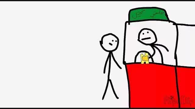 انیمیشن نظر بدید انجام بدم (ساخت خودم) قسمت 1
