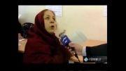صحبت های یک خانم ایرانی