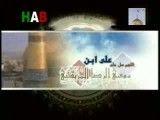 صلوات خاصه امام علی بن موسی الرضا