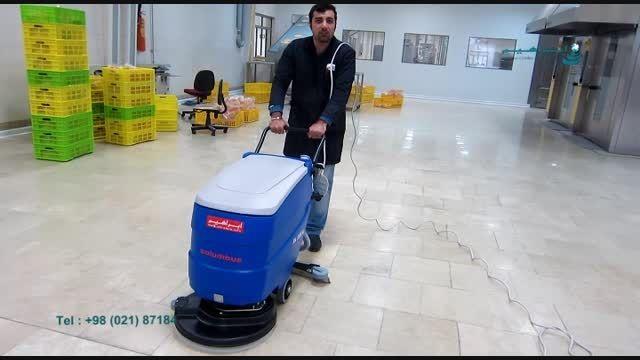 شستشوی صنعتی کف سالن ها، دستگاه کف شور جدید