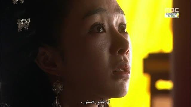 سکانس زخمی شدن جینمو توسط سوریا-دخترامپراطور ق۵۱