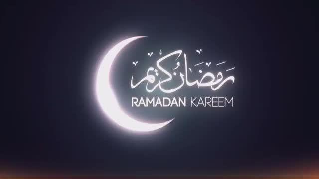 پیام تبریک المفلحون به مناسبت حلول ماه مبارک رمضان