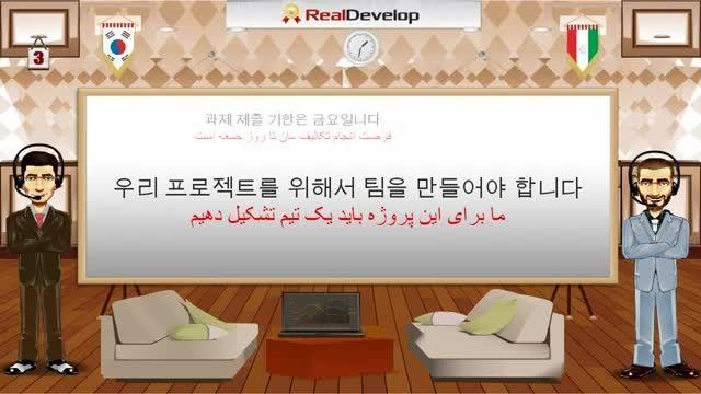 یادگیری زبان کره ای آنلاین 3 آموزش زبان کره ای