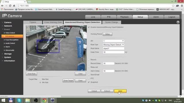 کیفیت تصویر دوربین مداربسته شبکه داهوا IPC-HF8301E