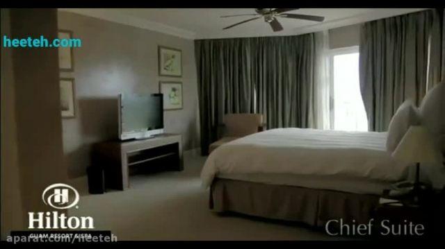 نگاهی به هتل هیلتون؛ هتل تیم ملی در گوام - حیطه