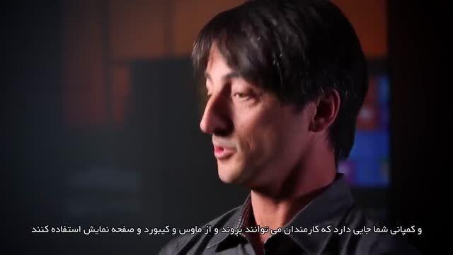 توضیحات جو بلفیوری در مورد کانتینیوم - زیرنویس فارسی