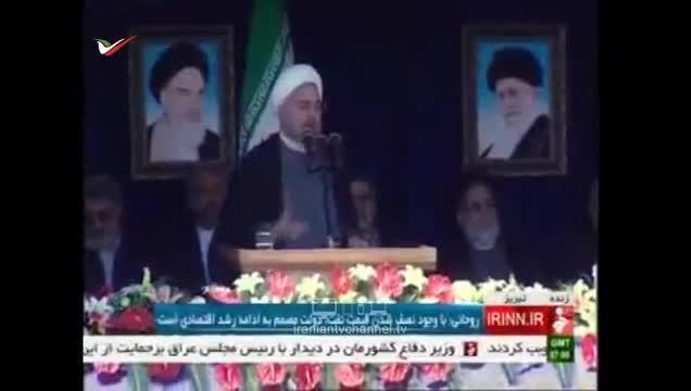 رئیس جمهور روحانی به مردم قهرمان تبریز آذربایجان چه گفت