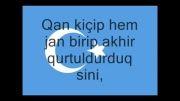 سرود ملی ترکی ترکستان شرقی-اویغورستان