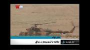 عراق:1392/10/02:عملیات پاکسازی گسترده ارتش عراق-الانبار