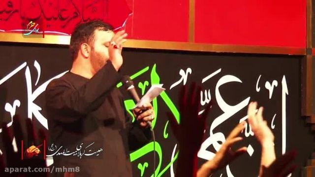 حاج رحمان نوازنی هیئت کربلا شور شب سوم محرم ۹۴
