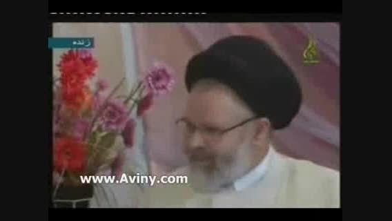 سخنرانی حجت الاسلام و المسلمین قزوینی _اخلاق در ازدواج