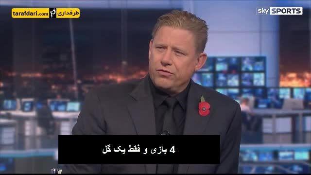 اشمایکل: منچستر یونایتد خسته کننده بازی می کند