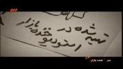 کلیپ خنده دار ناصر ملک مطیعی در خنده بازار