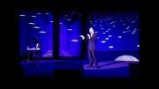 خنده دارترین کنسرت ایران ( 3مرداد برج میلاد)