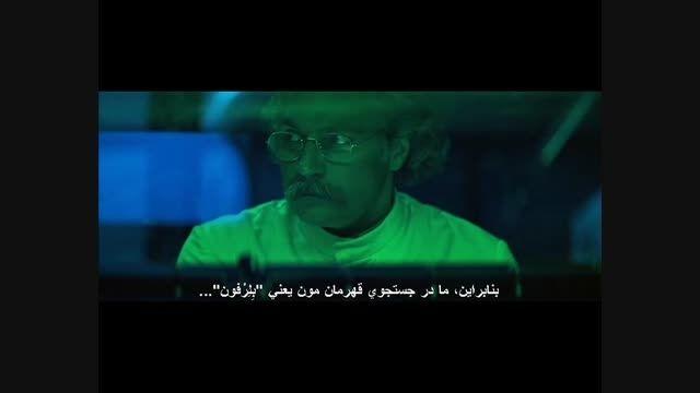 سکانسی از فیلم ماموریت غیرممکن 2