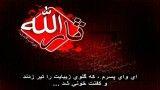مداحی ترکی با زیر نویس فارسی
