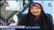 زن مسلمان ژاپنی.(کالای ایرانی میخرد به دلیل .... )
