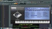 آهنگ شاد مجلسی از معین و آقاسی - FL Studio