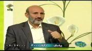 استاد حسین خیراندیش-پدر طب ایرانی-اسلامی-بخش05