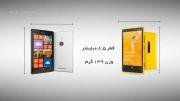 نقد و بررسی Nokia Lumia 925