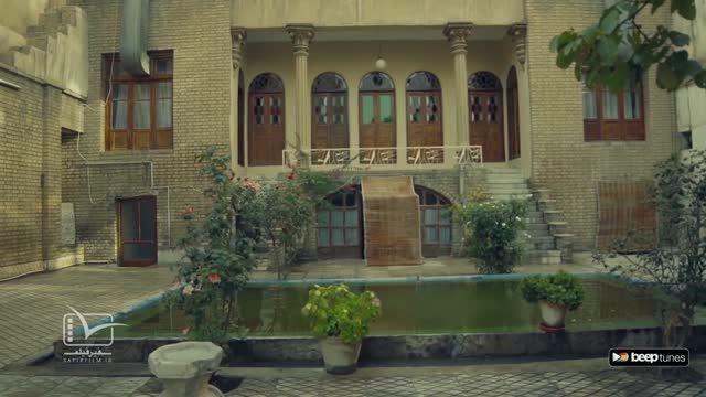 موزیک ویدیوی رضا صادقی به نام آغوش امن