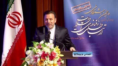 گزارش ایستنا از پنجمین دوره جشنواره ICT و حواشی آن