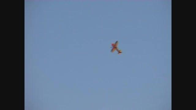 55cc پرواز هواپیما مدل اصفهان ایران