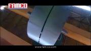 رادیاتور - شرکت فامکو