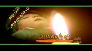 آهنگ سوسوز بالام اصغر از شهروز حبیبی