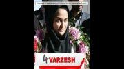 عکس های جدید نجمه خدمتی دختر طلایی ایران در اینچیون