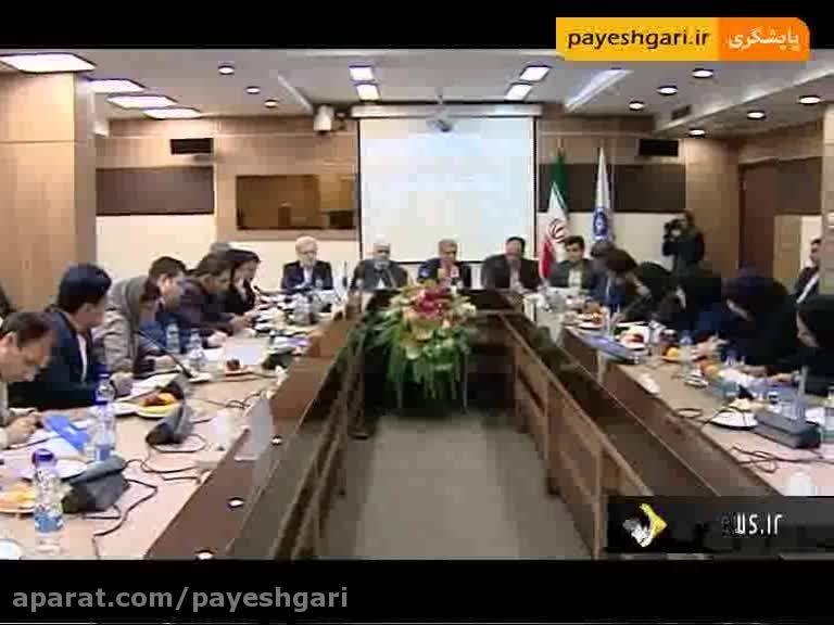 وزیر اقتصاد: در آستانه تک نرخی شدن تورم نقطه به نقطه هس