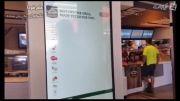 اپلیکیشن مک دونالد برای سفارش غذا