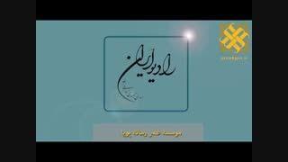 دومین نمایشگاه بین المللی صنایع مفتولی ایران افتتاح شد