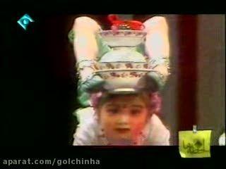 حرکات نمایشی دیدنی دختر بچه چینی فیلم گلچین صفاسا