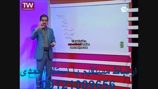 اموزش تکنیک جادویی ریاضی مسعودی