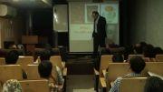 سخنرانی استاد محمدرضا شعبانعلی  در سمینارمدل ذهنی مذاکره کنن