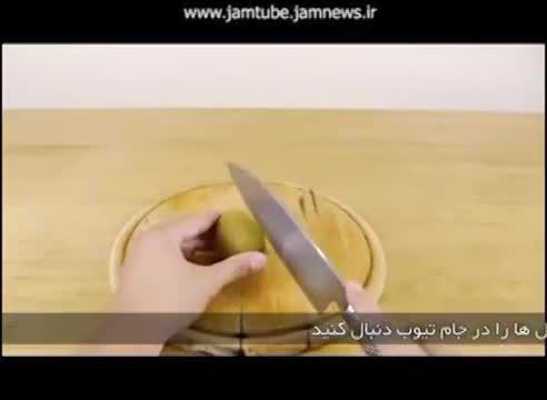 آسان ترین روش پوست کندن کیوی - انبه - آووکادو