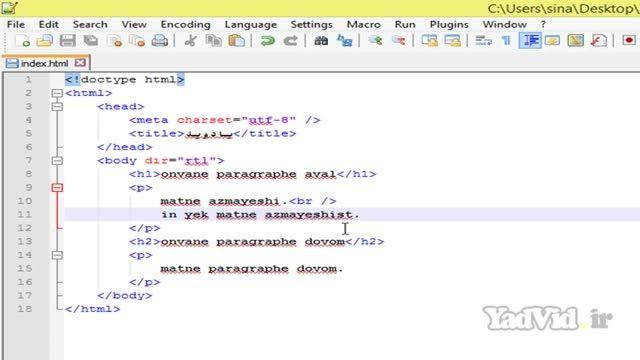 آموزش html و css مقدماتی yadvid.ir - جلسه چهارم